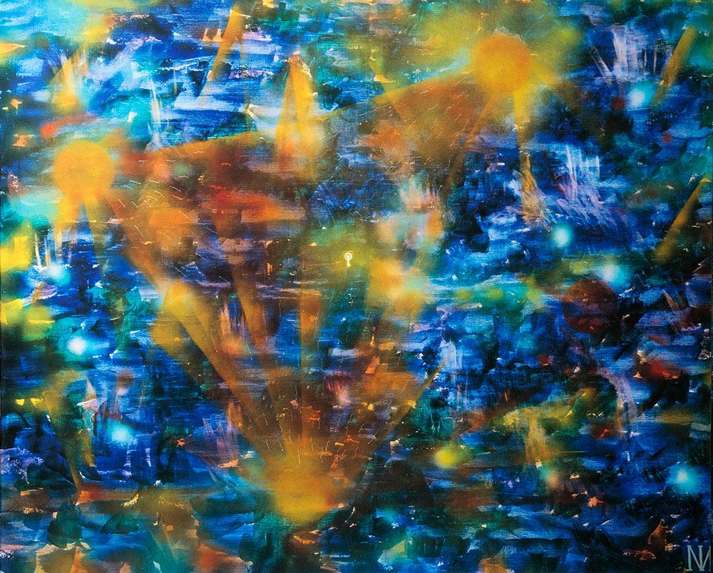 Irina Machitski. The Field of Mars